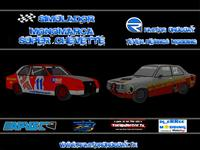 Monomarca Super Chevette screenshot by cs2competicion