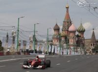 Moscow City Circuit screenshot by DZ Gameplay